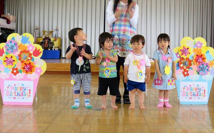 5月23日(火)みんな大好き♡はらぺこあおむし(ほし組)の写真