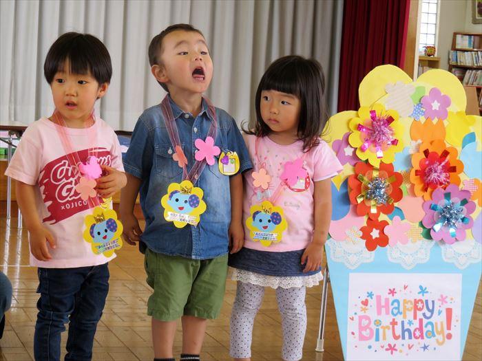 5月16日(火)みんな大好き♡はらぺこあおむし(そら組)の写真