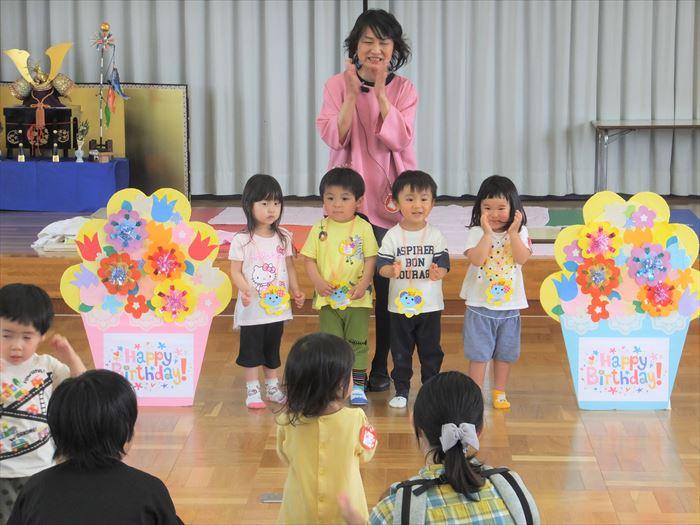 5月15日(火)平成30年度のにこにこ教室が始まりました!(ほし組)の写真