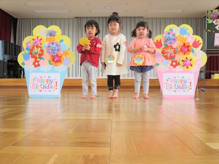 2月12日(火)ぽかぽかてぶくろすてきでしょ(ほし組)の写真