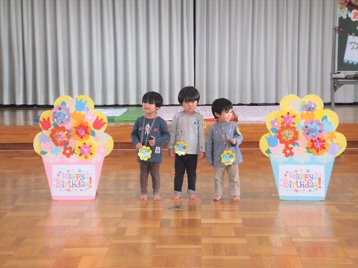 1月21日(火) リズミックス教室(ほし組)の写真