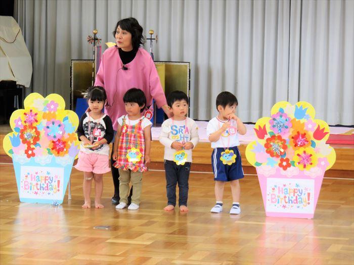 5月8日(火)平成30年度のにこにこ教室が始まりました!(そら組)の写真