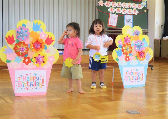 6月16日(火)キャプテン体育教室(そら組)の写真