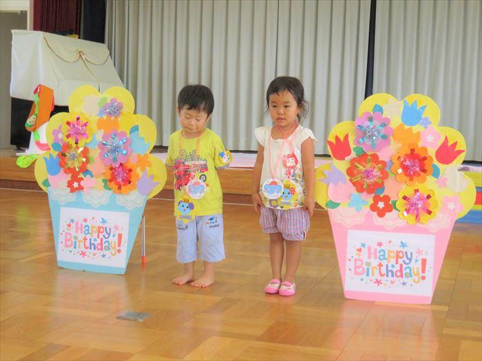 9月8日(火)にこにこ教室親子運動会!(そら組)の写真