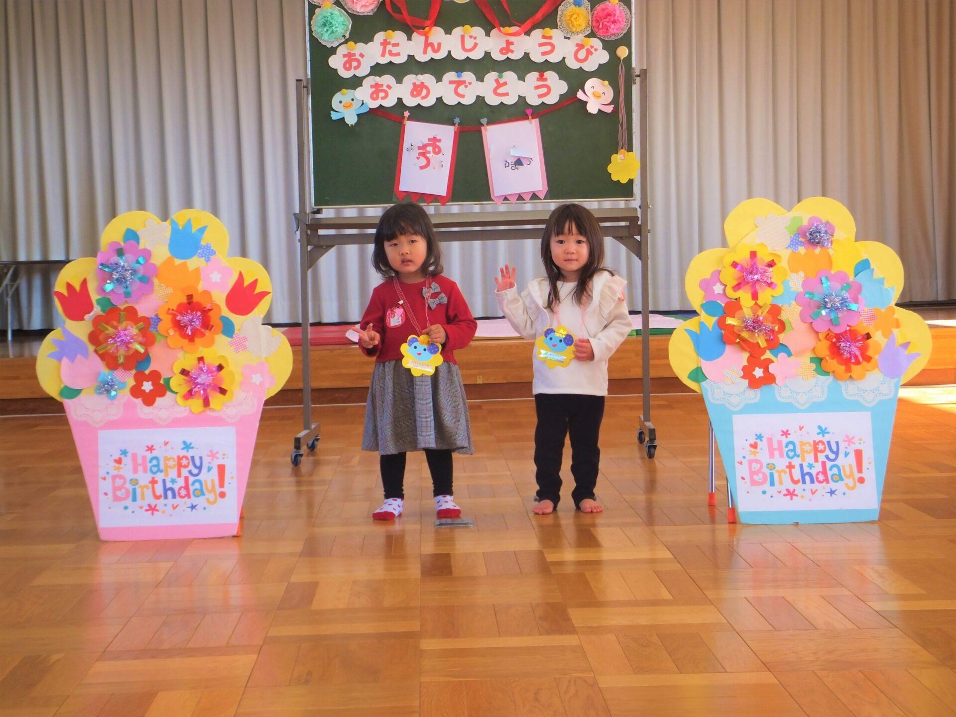 1月19日(火)リズミックス教室(そら組)の写真