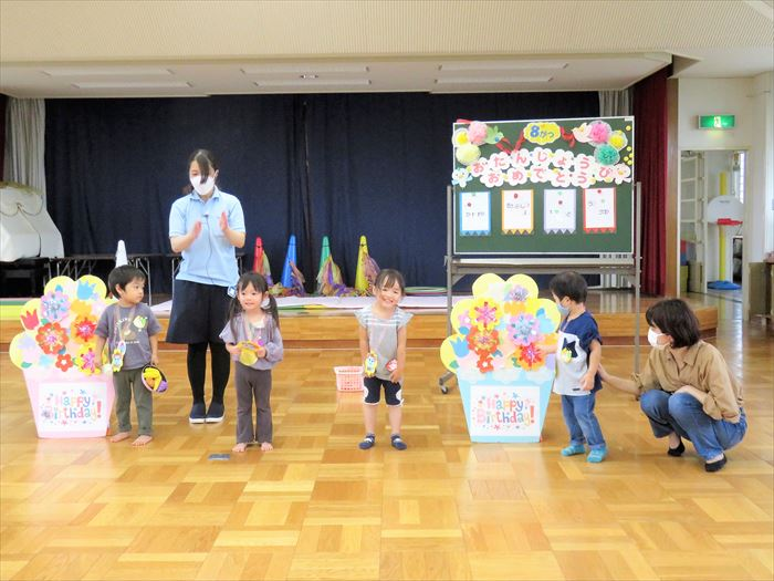 9月14日(火)にこにこ教室親子運動会!(ほし組)の写真